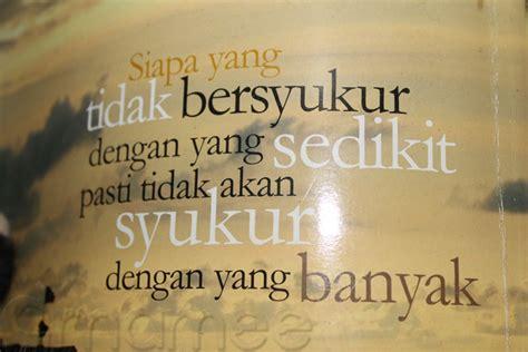 bersyukur search results calendar 2015
