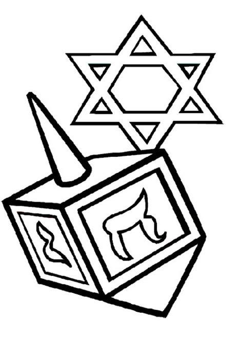 coloring pictures of hanukkah dreidels hanukkah dreidel coloring page all about hanukkah