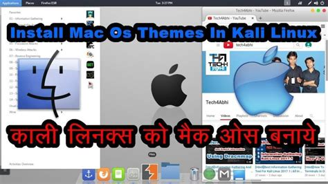 mac themes for kali linux how to install mac os theme in kali linux change your kali