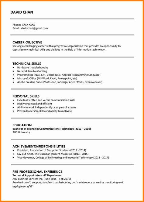 Graduate Resume