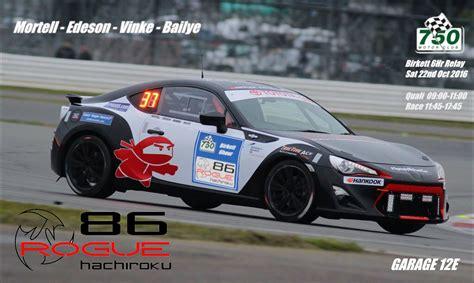 subaru brz racing 100 subaru brz racing 2017 subaru brz limited