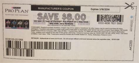 printable pro plan dog food coupons proplan coupons 2017 2018 best cars reviews