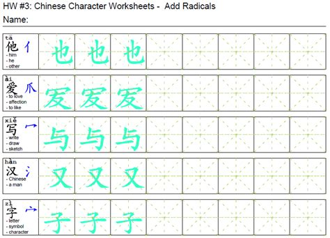 character writing paper character writing paper thedruge598 web fc2