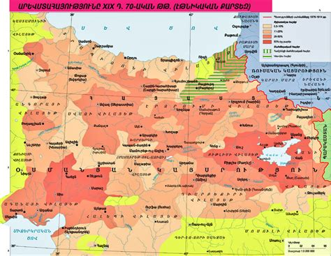 Ottoman Armenia Ottoman Armenia Ottoman Armenian Genocide And Ottoman Armenian Population Lolesinmo