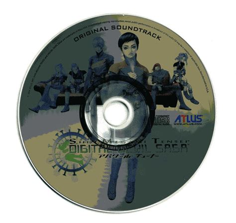 Digital Saga Original Dvd Playstation 2 shin megami tensei digital saga 2004 playstation 2 box cover mobygames