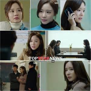 New Korean Pounch spoiler punch drama ah joong consistent in front of and justice hancinema