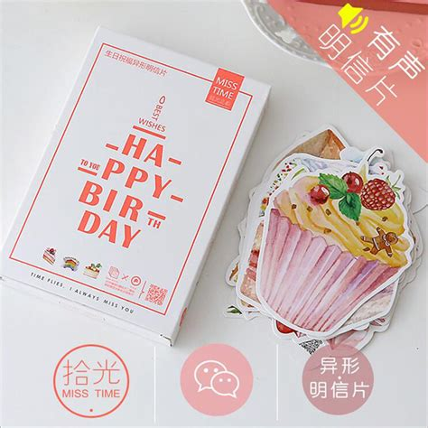 Interesting Gift Cards - ヾ ノ30 pcs lot birthday ᗖ cake cake postcard heteromorphism greeting card
