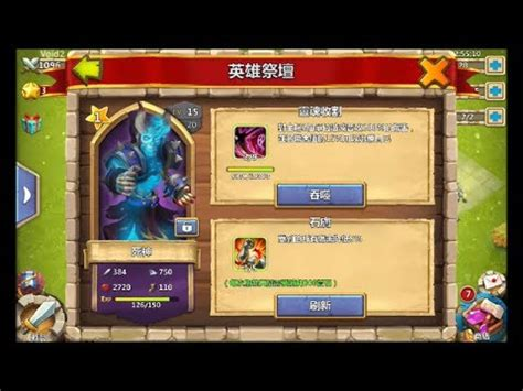 castle clash best heroes castle clash the best talents how to get every legendary