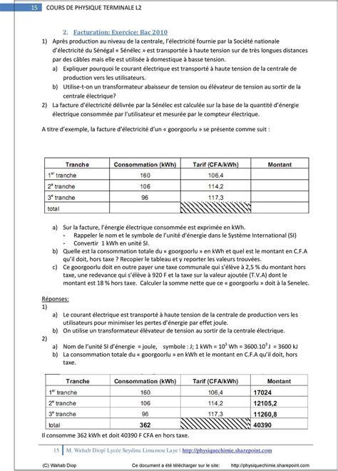 1470953307 notes de cours physique notes de cours serigne abdou wahab diop pdf