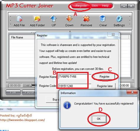 download mp3 cutter joiner 4 04 07 လ င မင ဗ လ နည ပည mp3 cutter joiner