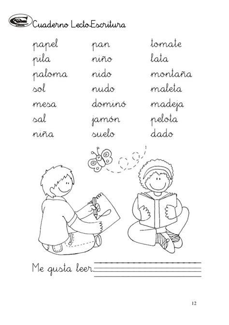 cuaderno de escritura 3 8426371418 mejores 31 im 225 genes de letra j lectoescritura en artes del lenguaje logopedia y