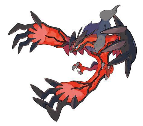 Pokemon X And Y Giveaway - recordemos que el juego para nintendo 3ds se pondr 225 a la