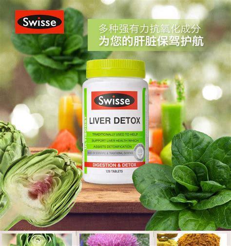 Liver Detox Bulk Herb Store by Swisse Ultiboost Liver Detox 120 Tabs 澳大利亚商城