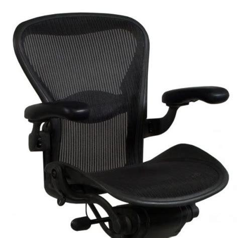 Aeron Stool Seat Height by Herman Miller Aeron Used Size B Stool Carbon