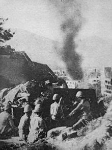 Battle of Hong Kong - Wikipedia