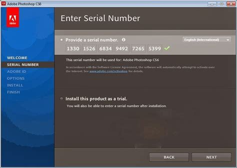 adobe illustrator cs6 download serial number free adobe illustrator cs6 serial number 2014