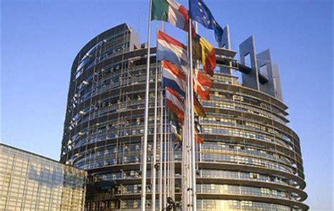 sede della corte di giustizia europea astrazeneca la corte di giustizia ue respinge il ricorso