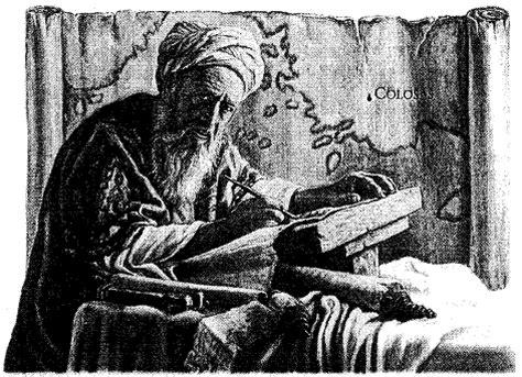 Menyingkap Kehidupan Para Tokoh Sufi noenk cahaya al hallaj