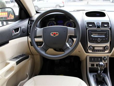 Geely Emgrand Interior by