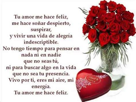 poemas cristianos de amor en espanol poemas de amor y amistad youtube