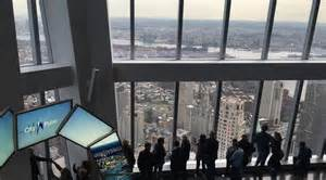Inside World Inside The New One World Trade Center