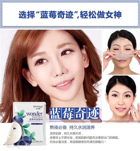 Alat Makeup Silky bioaqua blueberry tender and moisturizing silk mask 30g jakartanotebook