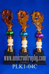 Piala Set Juara 123 Trophy Mtq Tatakan Kotak Plakat Figur Gold Murah 24 agen piala trophy murah 2014