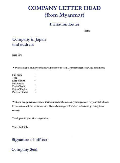 event invitation sample sample business event invitation letter just