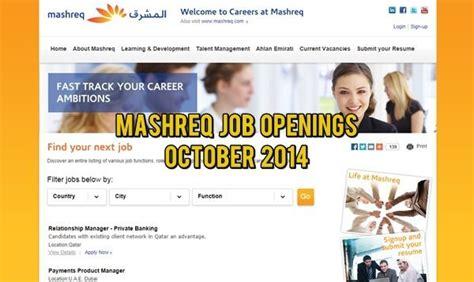 mashreq bank careers noor bank walk in at nassima tower near dubai