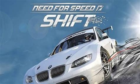 nfs shift apk free need for speed shift apk android free