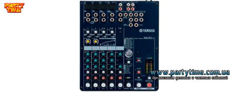 Second Mixer Yamaha Mg82cx yamaha mg82cx yamaha