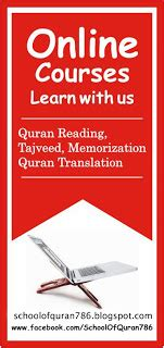 online quran tutorial online free books urdu english islamic ebooks library