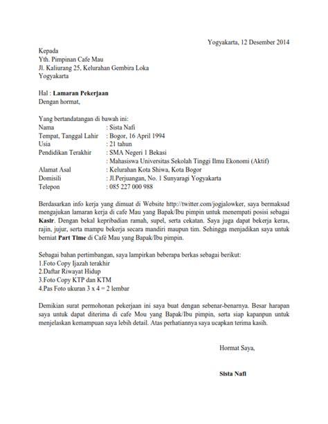 contoh surat lamaran kerja restoran wisata dan info sumbar