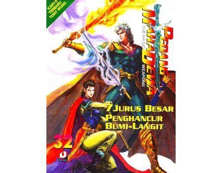 Pedang Maha Dewa 70 pedang maha dewa lengkap comicku