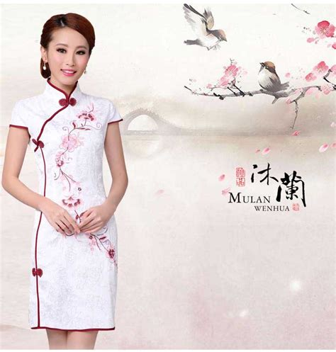 Baju Imlek Dress Cheongsam baju dress cheongsam imlek slim terbaru model terbaru
