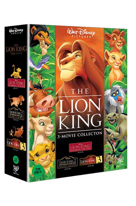 lion film collections 라이온 킹 트릴로지 the lion king 3 movie collection 인터넷교보문고