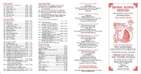hong kong house menu menu picture of hong kong chop suey house bangor tripadvisor