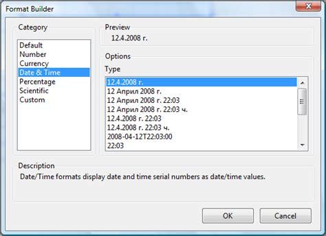 format date report builder format builder dialog
