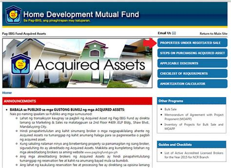 pag ibig housing loan acquired assets how to check pag ibig fund acquired assets online