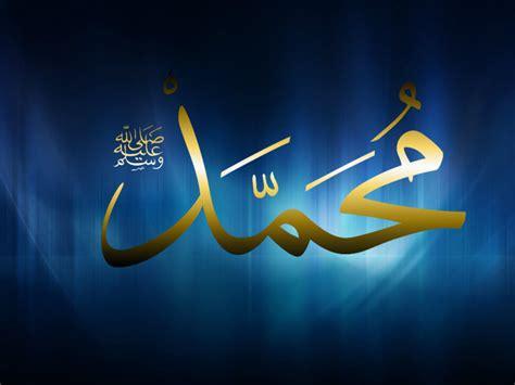 1001 Doa Rasulullah Saw kumpulan gambar kaligrafi lafadz nabi muhammad saw fiqihmuslim