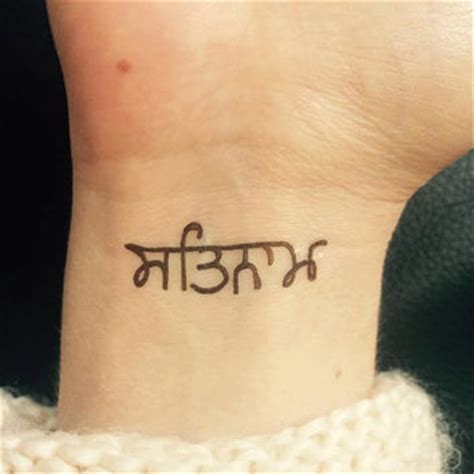 tattoo aftercare hot yoga temporary tattoo sat nam yoga tattoo from misssfaith