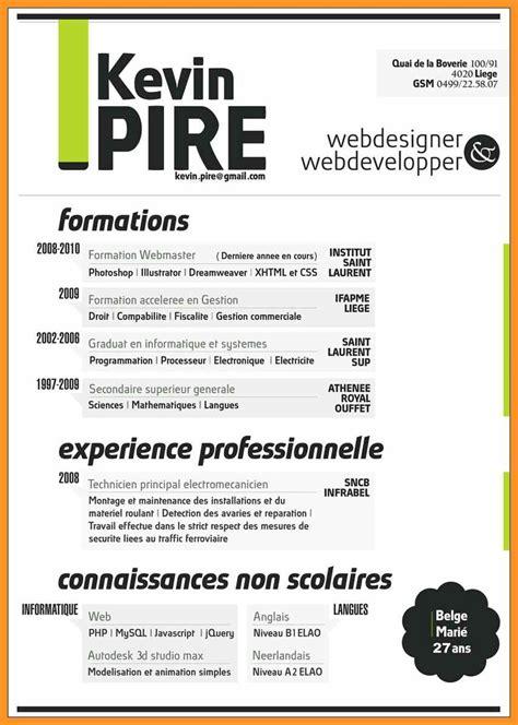 resume template registrar microsoft office templates