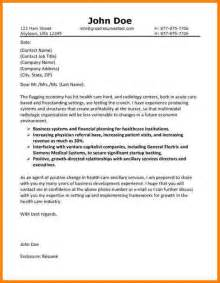 3  closing statement example cover letter   Case Statement