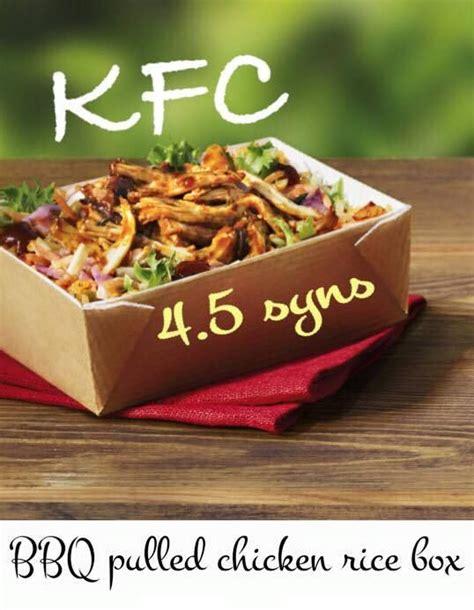 Dus Rice Box Ac kfc rice box healthy fast food lunches slimming world syns slimming world syns marketing and kfc