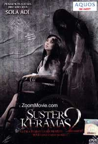 film horor indonesia hantu keramas suster keramas 2 dvd indonesian movie 2011 cast by