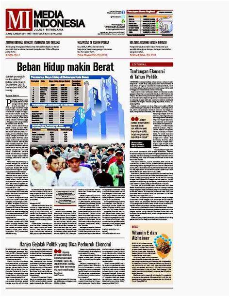 layout konten majalah all in 1 update koran majalah dll koran bisnis indonesia