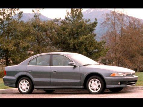 how to sell used cars 2000 mitsubishi galant windshield wipe control junk 2000 mitsubishi galant in minneapolis mn junk my car