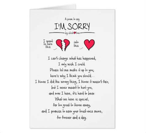 sorry card template greeting card templates free premium templates