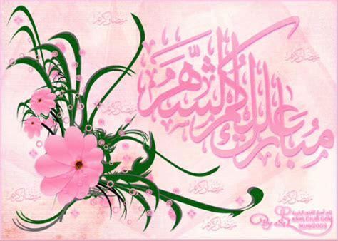wallpaper bunga yg bergerak gambar bunga animasi bergerak galeri kata kata bog talang