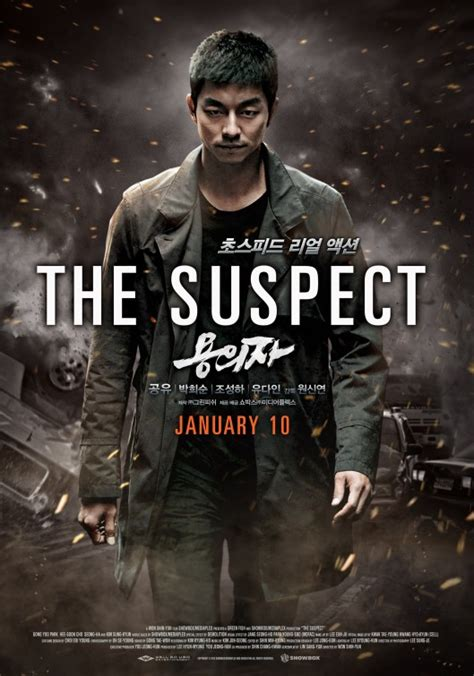 The Suspect casusluk filmleri filmleri izle filmler t 252 m filmleri